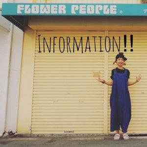 画像1: information!!